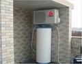 志高家用空气能热水器KF80/200L  3