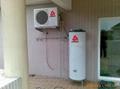 志高家用空气能热水器KF80/200L  4