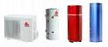 志高家用空氣能熱水器KF160/500L  1
