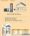 逸泉系列——美的空氣能熱泵熱水
