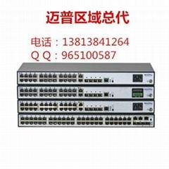 邁普路由器MP2900-04-AC MP2900-14-AC