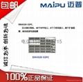 供应迈普SM4320-52FC