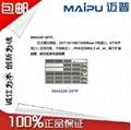 迈普RM2B-4GET 4路电接口模块 2