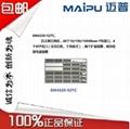 迈普RM2B-4GET 4路电接口模块 3
