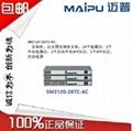 迈普路由器MP2900-04-AC MP2900-14-AC 2