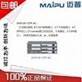 迈普路由器MP2900-04-AC MP2900-14-AC 3