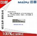 供应迈普SM4120-28TC