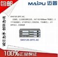 供应迈普SM3120-28TC