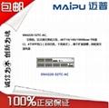供应迈普SM4220-52TC-AC核心交换机 2