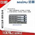 供应迈普SM4220-52TC-AC核心交换机 4
