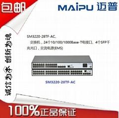 供應邁普SM3220-28TF-AC千兆交換機