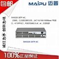 供应迈普SM3220-28TF-AC千兆交换机 3