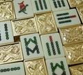 Mahjong set gold plated (Chinese mahjong
