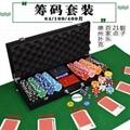 chips set(poker chips & dice chips) 3