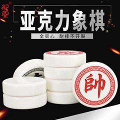 折盒中國亞克力象棋
