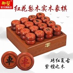 盒裝中國象棋