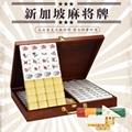 Singapore crystal mahjong