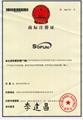 Nano Power King Fuel Saver Manual (Diesel) 3