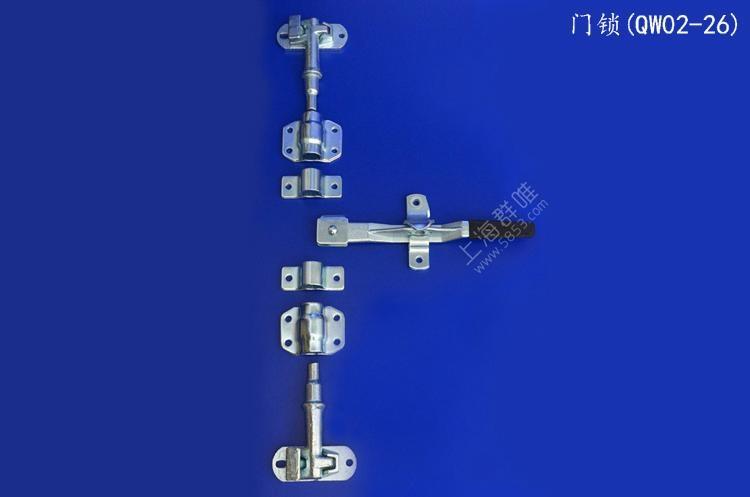 廂式貨車門杆鎖 1