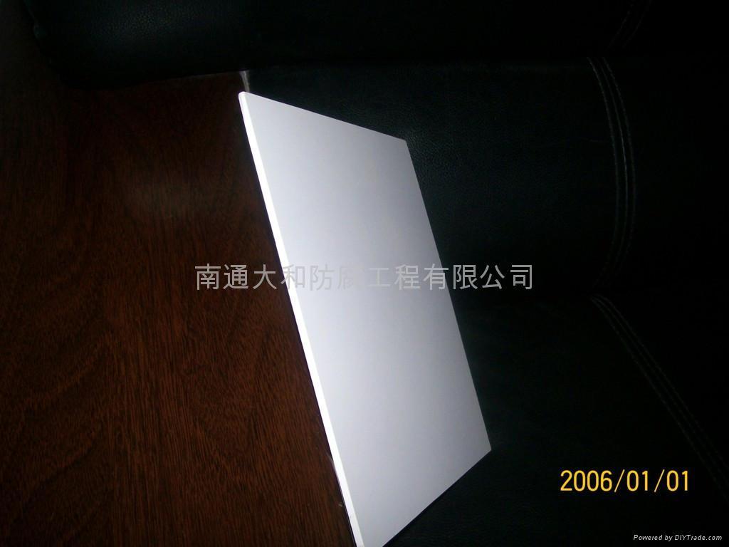 江苏南通玻璃钢格栅 2