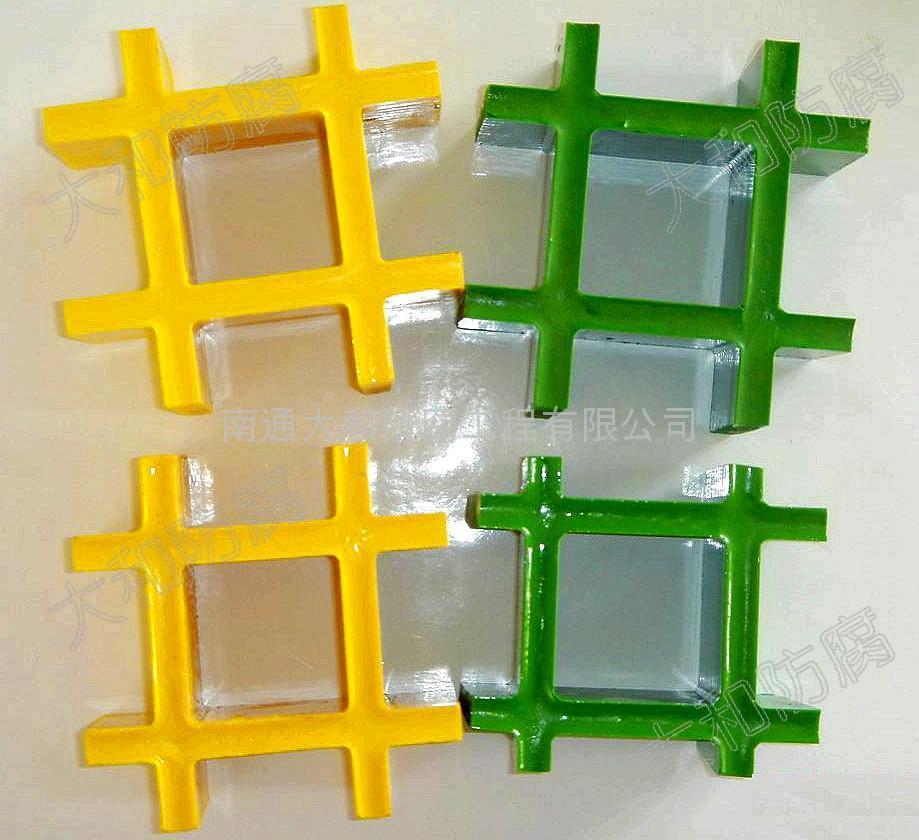 江苏南通玻璃钢格栅 5