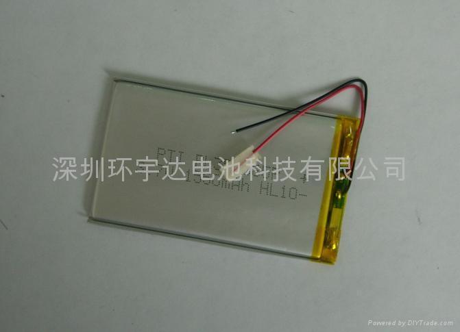 GPS電池 1