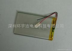 GPS電池
