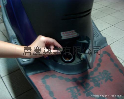 摩托車節油器 3