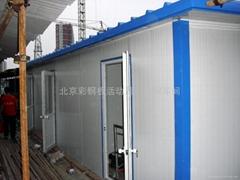 北京彩鋼房