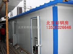 北京彩鋼板車間