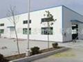 北京鋼結構設計