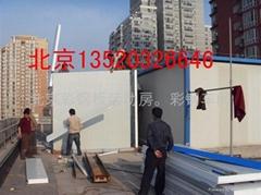 北京彩鋼板制品