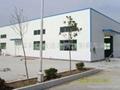 北京鋼結構生產安裝