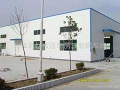 北京钢结构生产安装