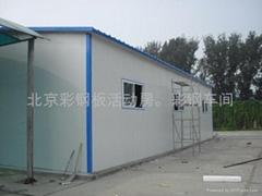 北京钢结构厂房工程
