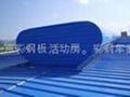 北京彩钢板 1