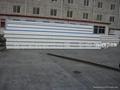 北京彩鋼板活動房