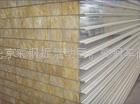 北京彩鋼復合板