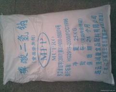 Monosodium phosphate,MSP