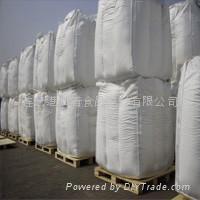 STPP,Sodium Tripolyphosphate(STPP)