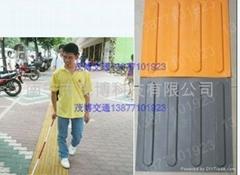 室外橡胶盲道砖塑胶盲道砖