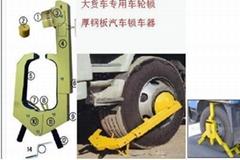 大货车车胎锁锁车器南宁有卖