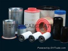 供應各大品牌空壓機保養用空氣過濾器