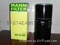 空壓機保養配件油濾 1