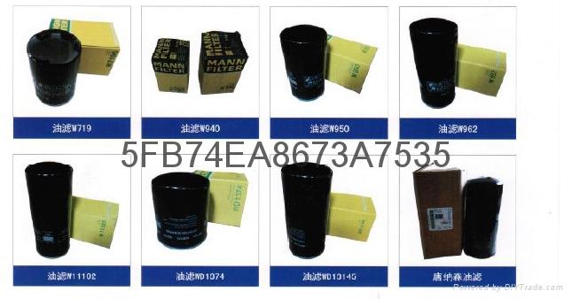 空壓機保養配件油濾 2