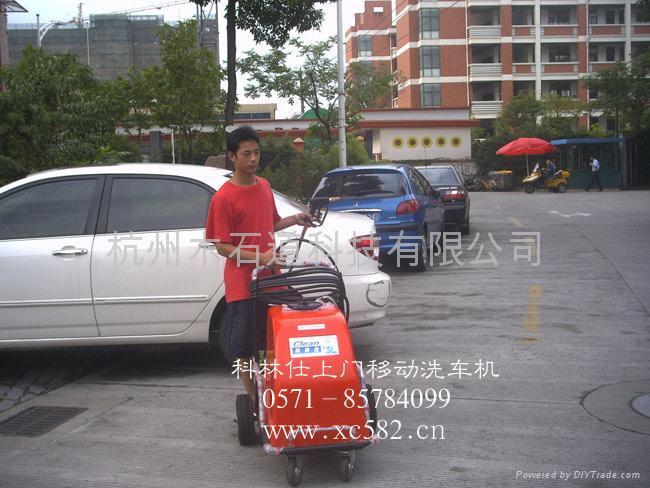 蓄电池上门洗车机HZ108 2