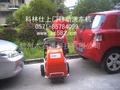 蓄电池上门洗车机HZ108 3