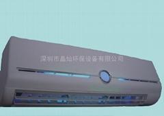 LCA系列空气净化及消毒杀菌设备