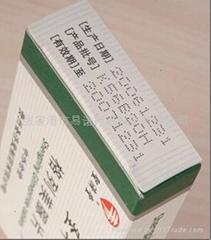 医药保健品药盒喷码机