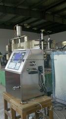 青州pvc排水管材噴碼機